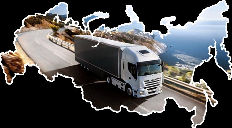 жд перевозки по россии