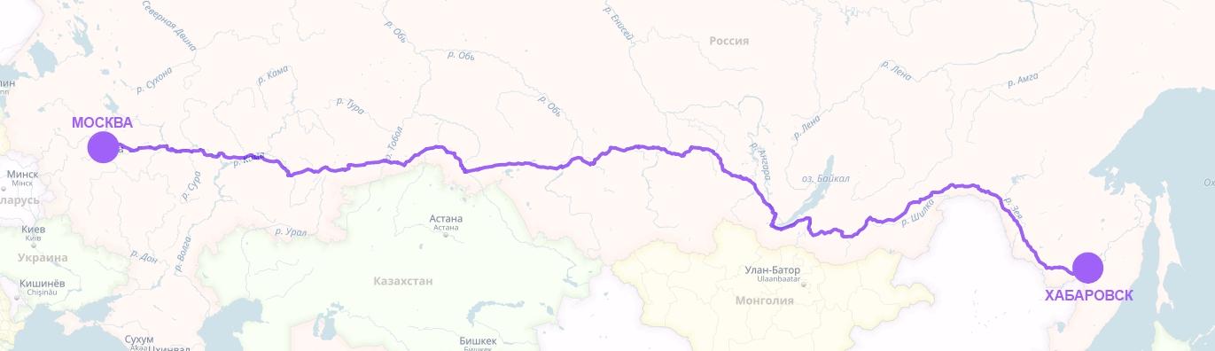 Контейнерные перевозки Москва — Хабаровск
